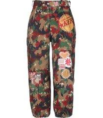 12/63 casual pants
