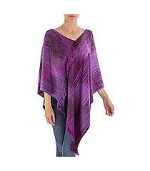 rayon chenille poncho, 'ethereal lilac' (guatemala)