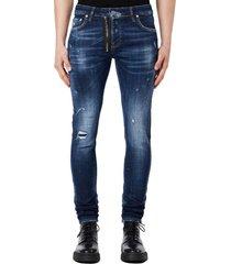 my brand dark denim zipper jeans