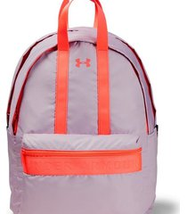 mochila lila under armour favorite backpack