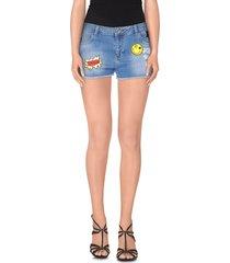 !m?erfect denim shorts