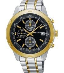 seiko men's chronograph two-tone stainless steel bracelet watch 43.5mm