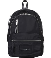 marc jacobs the zipper backpack