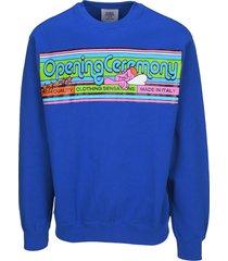opening ceremony cartoonish printed sweatshirt