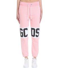 gcds pants in rose-pink cotton