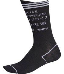 strumpor alphaskin typo socks