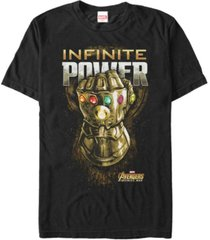 marvel men's avengers infinity war the gauntlet of infinite power short sleeve t-shirt