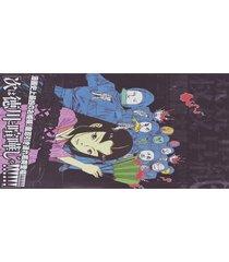 shintaro-kago-work-printed-70-140cm-bamboo-fiber-bath-towel-soft-beach-towel-dry