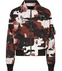 full zip camouflage jacket