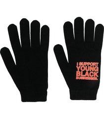 message gloves