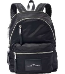 marc jacobs the zip backpack