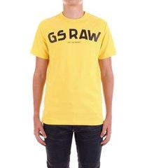t-shirt korte mouw g-star raw d16388-4561