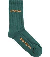 heron preston short socks