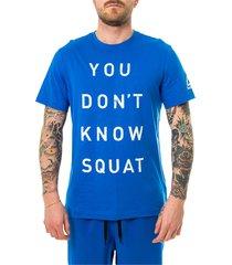 t-shirt dont know squat bq8301