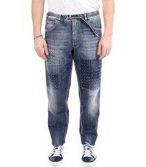 20su44701l7 boyfriend jeans