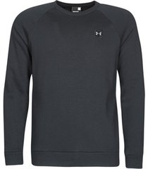 sweater under armour uajessie