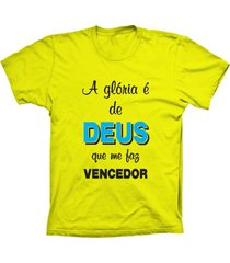 camiseta baby look lu geek a glã³ria amarelo - amarelo - feminino - dafiti