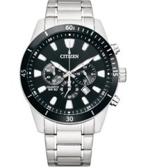 citizen men's chronograph stainless steel bracelet watch 44mm