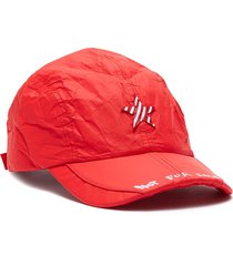 'not for sale' stripe star appliqué baseball cap