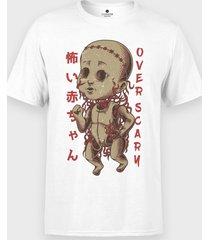 koszulka straszna laleczka