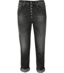 koons loose fit jeans