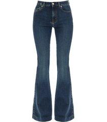 alexander mcqueen high waist flare jeans