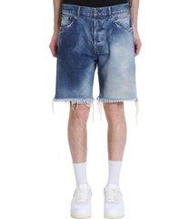 john elliott the cast 2 shorts in blue denim