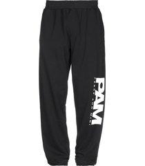 p.a.m. perks and mini pants