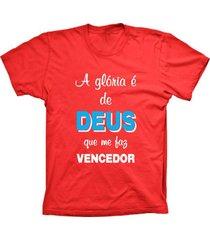 camiseta baby look lu geek a glória vermelho