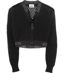 gcds buttoned cotton cardigan