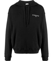 ih nom uh nit black cotton hoodie