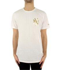 12590864 short sleeve t-shirt