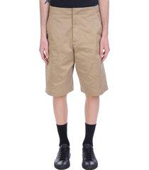 oamc vapor shorts in beige cotton
