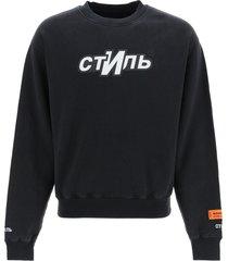 heron preston ctnmb sport print sweatshirt