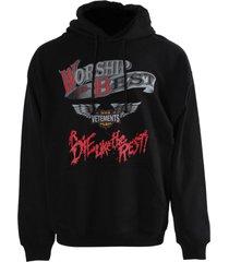 worship the best hoodie