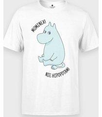 koszulka muminek, nie hipcio