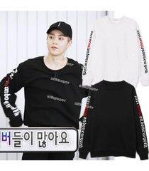 kpop got7 jackson sweater exo xiumin hoodie sweatershirt pullover merchandise