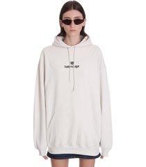 balenciaga sweatshirt in beige cotton