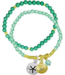 kona bay 2-pc. set shell charm & imitation turquoise beaded stretch bracelets in gold- and fine silver-plate