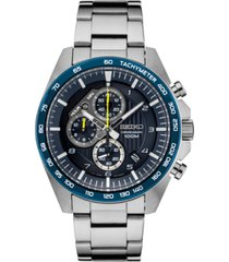 seiko men's chronograph stainless steel bracelet watch 43.9mm