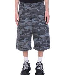 balenciaga shorts in grey denim