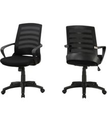 monarch specialties office chair - multi position