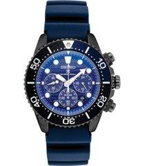 seiko men's solar chronograph prospex blue silicone strap watch 43.5mm, a special edition