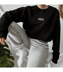 bluza imię po koreańsku czarna oversize unisex