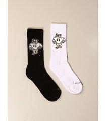 hydrogen socks set of 2 pairs of hydrogen socks