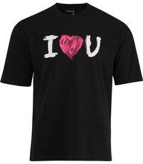 'i heart you' t-shirt
