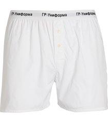 gr-uniforma boxers