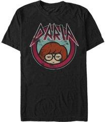 daria men's rock style font short sleeve t-shirt