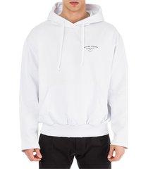 ih nom uh nit hoodie sweatshirt sweat couture atelier