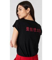 na-kd chinese back print tee - black